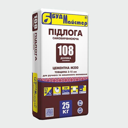 ДОЛІВКА-108 (GOODBASE)