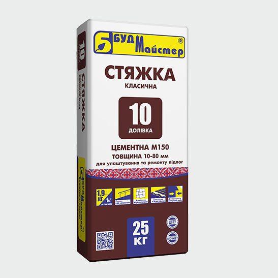 ДОЛІВКА-10