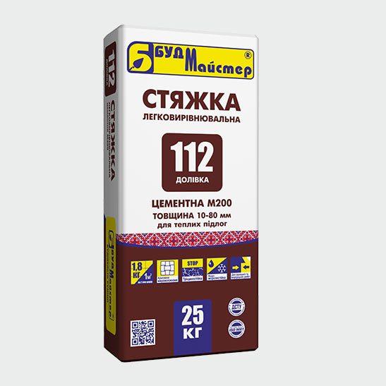 ДОЛІВКА-112
