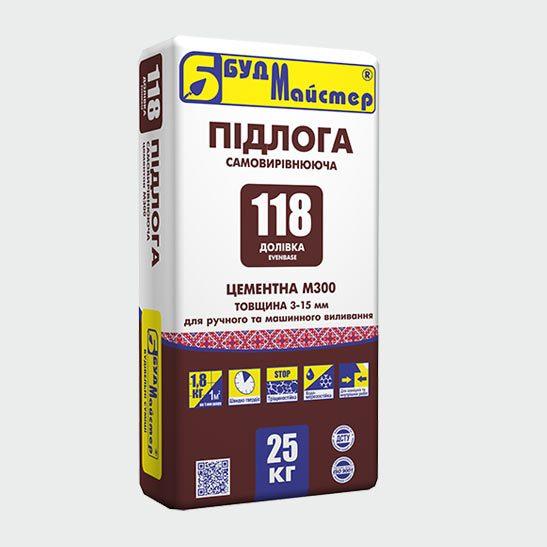 ДОЛІВКА-118 (EVENBASE)