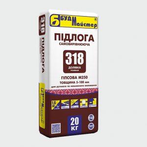 ДОЛІВКА-318 (POURBASE)