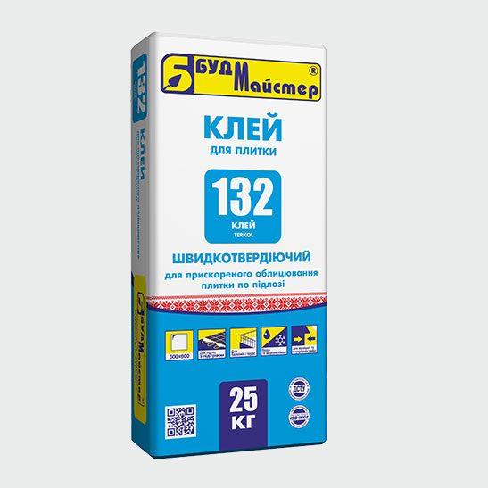 КЛЕЙ-132 (TERKOL)