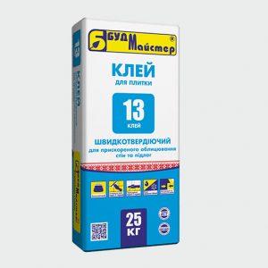 КЛЕЙ-13