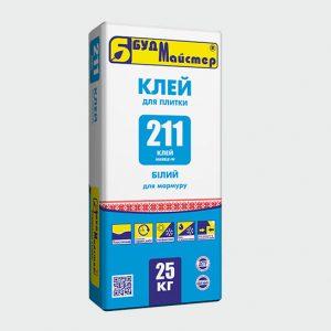 КЛЕЙ-211 (MARBLE-W)