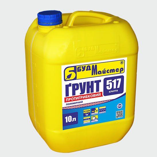 КРИТТЯ-517