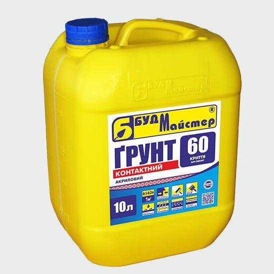 КРИТТЯ-60 (API-GRUNT)