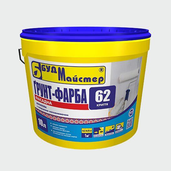 КРИТТЯ-62