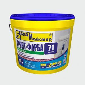 КРИТТЯ-71