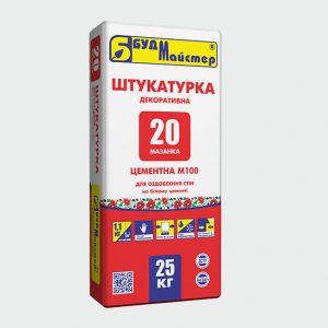 МАЗАНКА-20