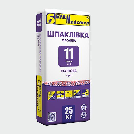 ТИНК-11 (Шп-2)