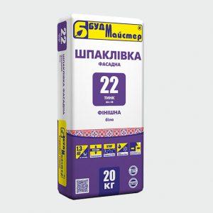 ТИНК-22 (Шп-3Б)