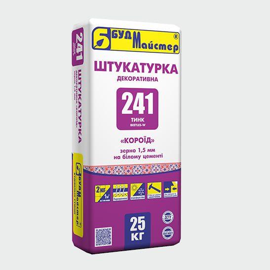 ТИНК-241 (BEETLES-W)