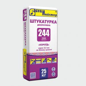 ТИНК-244 (BEETLES-W)