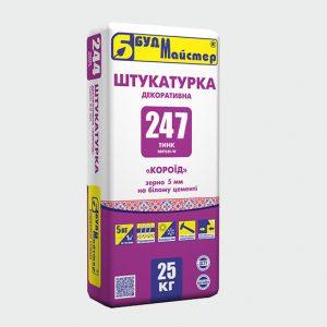 ТИНК-247 (BEETLES-W)