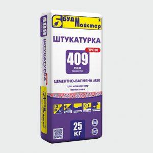 ТИНК-409 (TECHNO PR50) ПРОФИ