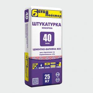 ТИНК-40