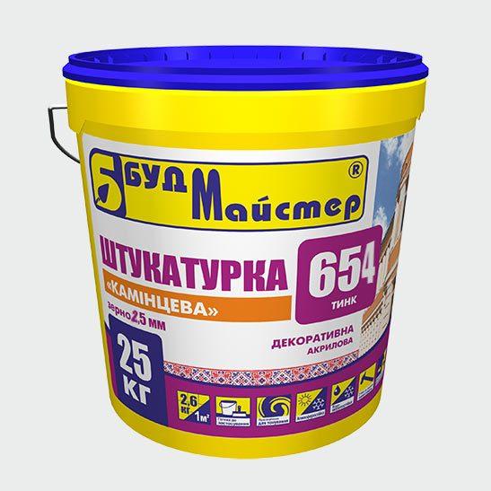 ТИНК-654