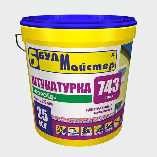 ТИНК-743