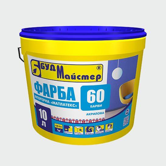 БАРВИ-60 МАТЛАТЕКС