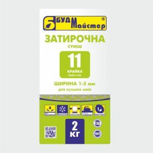 КРАЙКА-11 (PROFit 3105)
