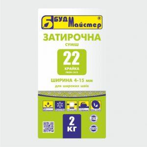 КРАЙКА-22 (PROFit 3415)