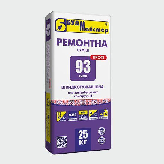 ТИНК-93 ПРОФИ