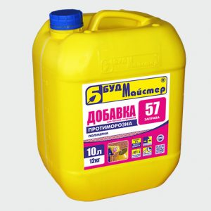 ЗАПРАВА-57